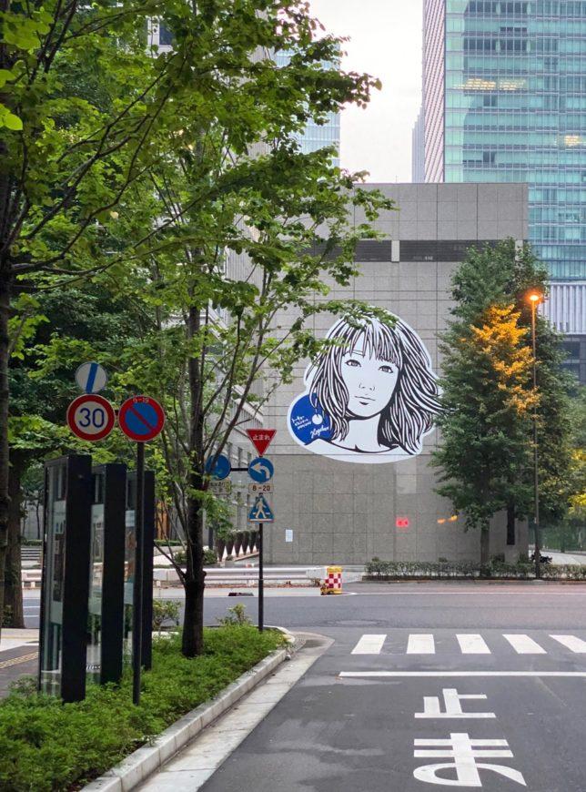 東京ビエンナーレ01jpg
