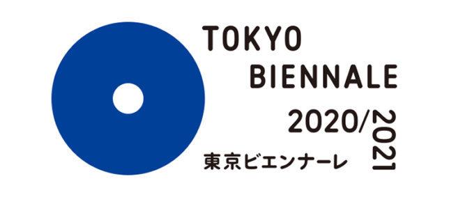 東京ビエンナーレ_03